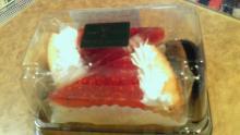 甘酸っぱさがちょっと欲しいとき!阪神製菓 ラズベリータルト