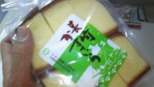 60年以上の歴史が生み出すふわふわ!マルト製菓 長崎かすていら