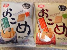 ヘルシースナックをお求めの方に!亀田製菓 おこめチップス