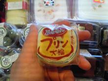 のどごしプルン!冷やして絶品!阪神製菓 ぷるるんプリン大福