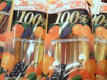 ポリジュースの100%を探していませんか?しんこう フルーツ果汁100%