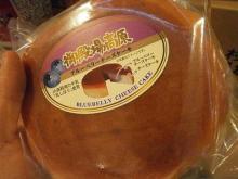 期間限定だから、次回会えるまでお楽しみに!平田屋 御殿場高原 ブルーベリーチーズケーキ
