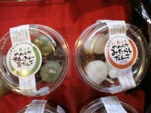 パクパク食べられるカップの和菓子!阪神製菓 やわらかだんごカップ