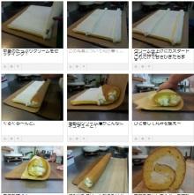ロールケーキの製造工程・後半inエトワール
