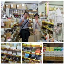 製菓材料と関連資材の勉強inカネカ商店