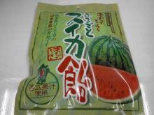 スイカパワーで夏を乗り切る!岩田コーポレーション まるごとスイカ飴