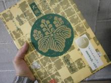 モンドセレクション金賞の水飴を使ってます!三和山本 大阪城本丸