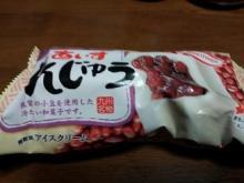 ボリュームたっぷりで大満足のアイス!丸永製菓 あいすまんじゅう