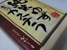 朝から食べられるほどのしっとり米粉スイーツ!ナカシマ 純米ゆずカステラ