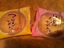 仕事でもうひとがんばりしたいとき!天恵製菓 あんパイシリーズ
