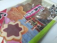 もみじの葉っぱのすみまで餡がいきわたってる!寿製菓 広島もみじ 6個入