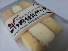 新潟県の極上米粉を使った体にやさしいスイーツ♪ナカシマ 米粉練乳サンド