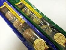 米どころ新潟のおかき屋さんが挑戦した逸品!越後天風 コシヒカリマドレーヌ