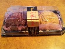 甘さひかえめでペロリといけちゃう!阪神製菓 十勝おはぎ2個入り