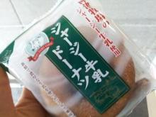 子どもにドーナツを語れるようになれるかも!東京カリント ジャージー牛乳ドーナツ