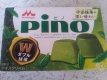 食後にさっぱりしたい時にオススメ!森永製菓 ピノ ダブル抹茶