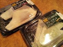 お餅とクリーム、餡のコラボが生み出す和スイーツ!阪神製菓 OMOCHIクリームサンド