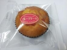 和歌山県からやってきた強者パウンドケーキ!モリボン パウンドケーキフルーツ