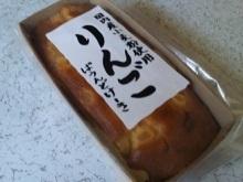 有精卵を使って卵のパワー全開!熊本菓房 パウンドケーキ(りんご)