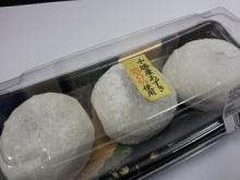 年末年始はおもちのお菓子で満腹に!阪神製菓 十勝あん餅