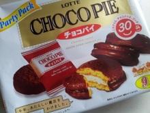 家計も助かるパーティーお菓子!ロッテ チョコパイ パーティーパック