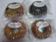 しっとりヘルシー系でモグモグすすむ!なよろ菓子工房ブラジル 焼きドーナツ