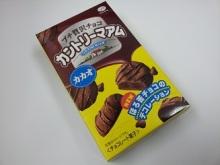 チョコ好きの人のあなたのために!不二家 カントリーマアムプチ贅沢チョコ(カカオ)箱