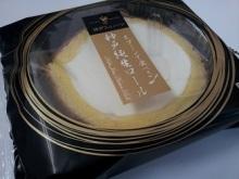 クリームがホワっととろける!阪神製菓 スプーンで食べる神戸純生ロール