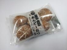 昔ながらのあんドーナツが食べたいとき!ふじや 徳島あんどーなつ