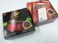 有名な洋酒を使ったトリュフチョコを贈りたい!ブルボン 洋酒トリュフチョコシリーズ