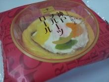 フルーツの酸味とクリームの甘みバランスよし!阪神製菓 スプーンで食べる神戸フルーツロール