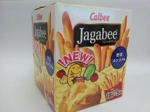 パパも満足のスナック菓子!カルビー Jagabee(じゃがビー)  野菜コンソメ味 箱