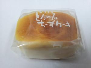 す、すごい!田崎真也さんお墨付きのチーズケーキ!住吉屋 とろけるチーズケーキ