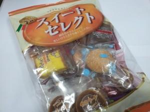 え!7つも味を楽しめていいんですか!?天恵製菓 スイートセレクト
