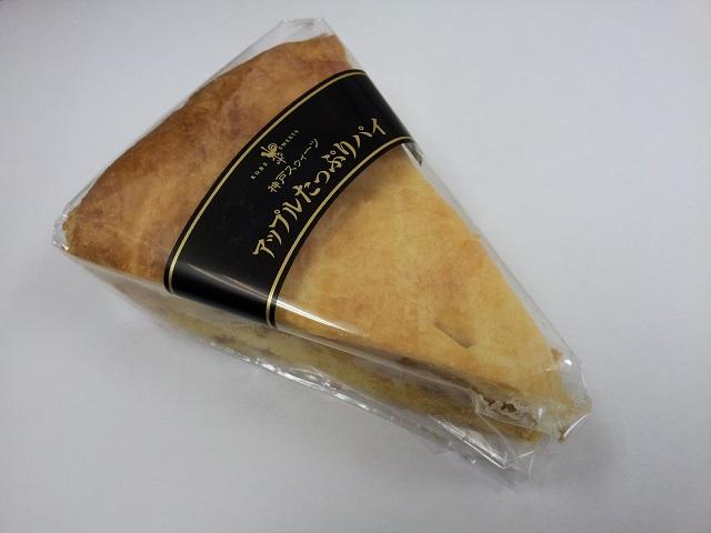 阪神製菓 アップルたっぷりパイ