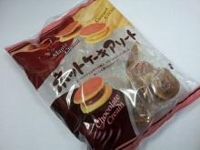 3つの味が楽しめるかわいいホットケーキ!天恵製菓 ホットケーキアソート