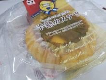 冷やさなくてもかなりおいしい!マルト製菓 半熟カステラ