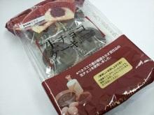 本格生チョコでとろけちゃいます!丸中製菓 生チョコケーキ