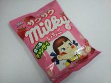 あのミルキーがサクサク食べられるキャンディに!不二家 サクサクいちごミルキー袋