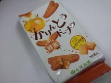 しっとり柔らか食感のとりこです!七尾製菓 半生かりんとうドーナツ