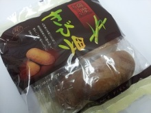 鹿児島で作られる南国半生菓子!柿原製菓 薩摩スイーツきび畑