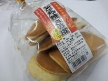 リクエストから生まれた逸品!押谷製菓 どら焼きの皮