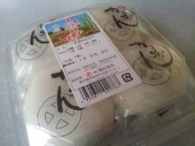 大手スーパーマーケットでもロングセラー!園田食品 かるかん万十