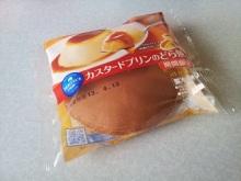 プリン風味のクリームがしっとり生地とコラボ!モンテール カスタードプリンのどら焼