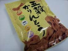 クッキーのような食感で、食べごたえバツグン!製菓宮本 五穀かりんとう