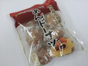 ひとくち食べれば、しっとりdeウットリ!サンデリカ あんドーナツ