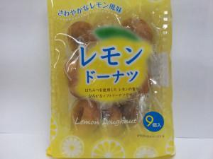 暑いときでもいける!?意外とさっぱりなドーナツ!リボン レモンドーナツ