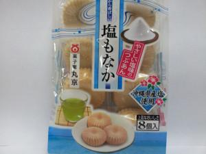 沖縄県・宮古島の塩が決め手!おいしく塩分もとれちゃう!丸京製菓 塩もなか