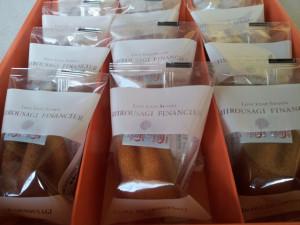 これこれ!ハートをわしづかみにしちゃうフィナンシェ!寿製菓 白ウサギフィナンシェ