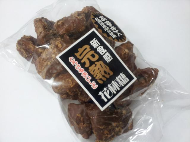 田村米菓 完熟花林糖